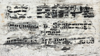 Mixed Media on Canvas, 110x290cm, 2013