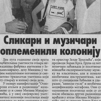 Mihajlovic 12