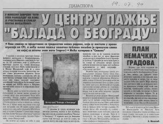 Mihajlovic 23