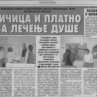 Mihajlovic 24