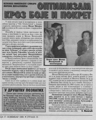 Mihajlovic 26