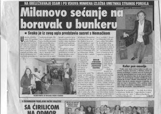 Mihajlovic 7